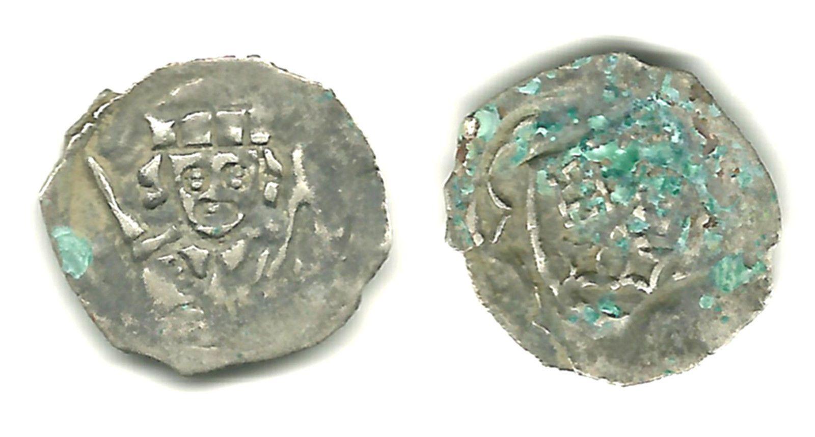REGENSBURG – BISHOP JOHANN I VON BAYERN 1384-1409 Silver Pfennig  Price : $23.00  Ends on : 4 weeks Order Now