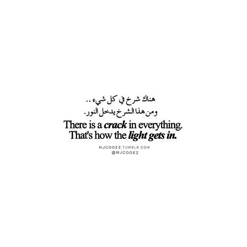 Pin By Sanaa On كلام جميل Wise Words Quotes Arabic Quotes Instagram Quotes Captions