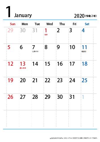 2020 2021 年 シンプル カレンダー 1ヶ月 A4 タテ 無料ダウンロード 印刷 ちびむすカレンダー カレンダー 印刷 カレンダー 無料 カレンダー A4