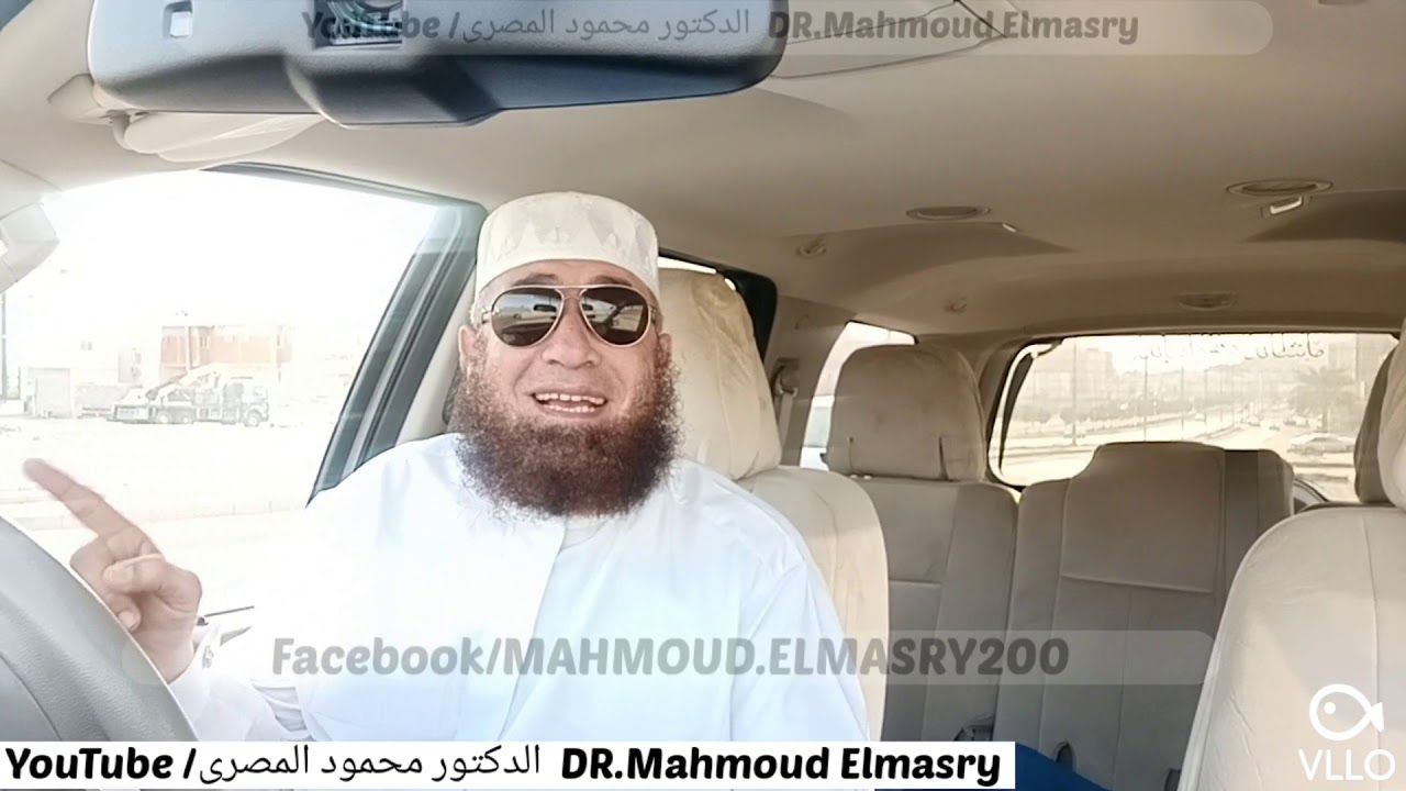 و أخيرا تم اكتشاف أسرار م ثلث برمودا دكتور محمود المصرى أبو عمار Youtube Square Sunglasses Men Mens Sunglasses Square Sunglasses