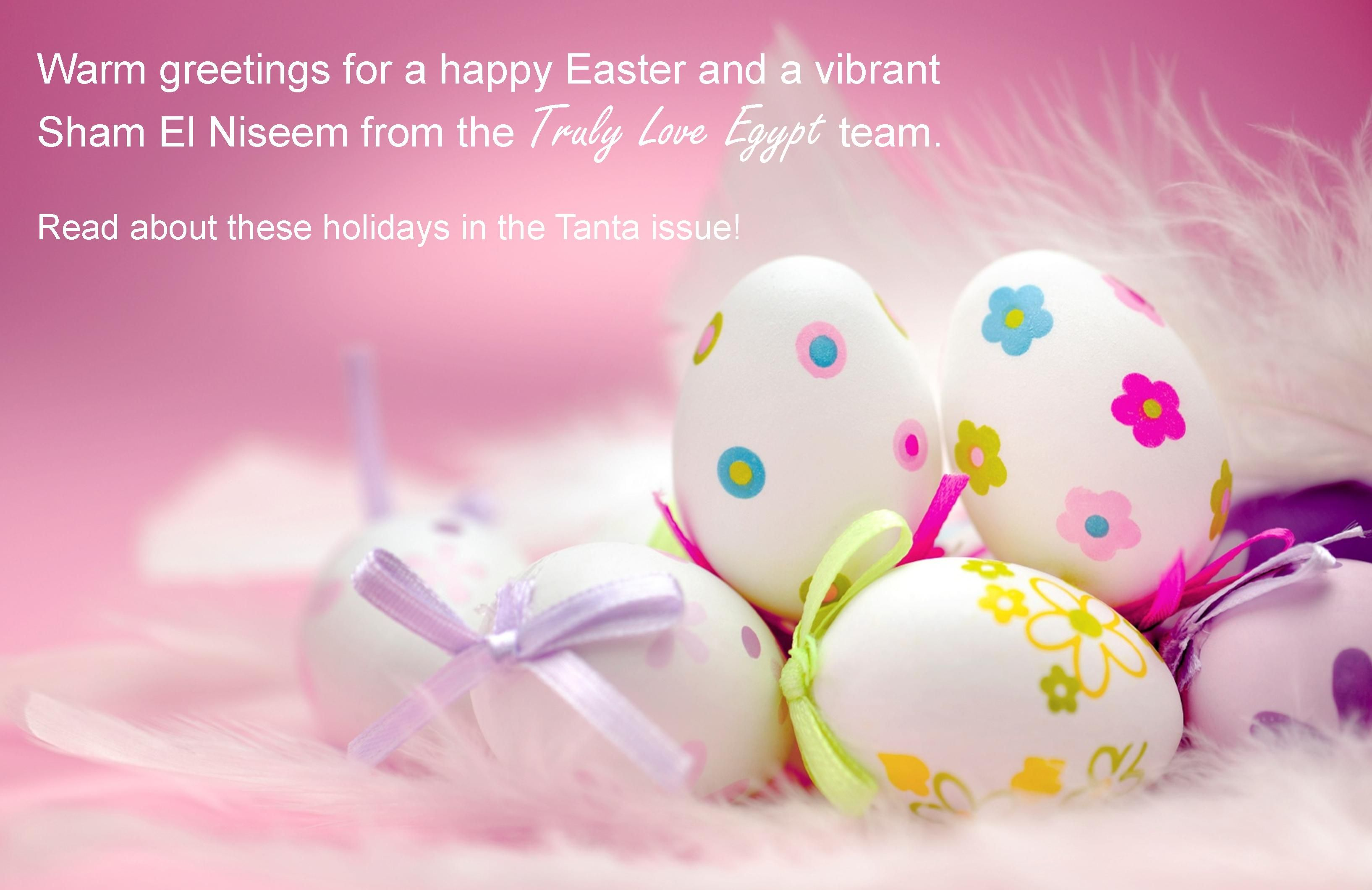 Holiday greetings for a happy easter to my friends worldwide and a holiday greetings for a happy easter to my friends worldwide and a wonderful sham el niseem kristyandbryce Gallery