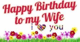 Birthday Shayari 2017 Birthday Shayari Hindi Happy Birthday Shayari