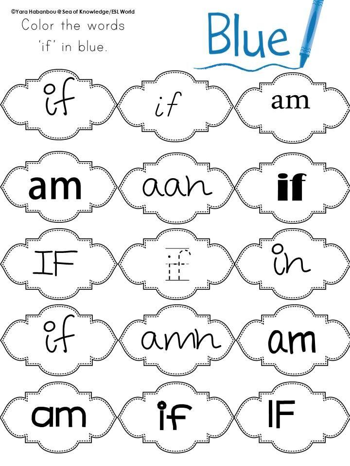 Spelling Interactive Activities Word Work Lesson 2 {Grade