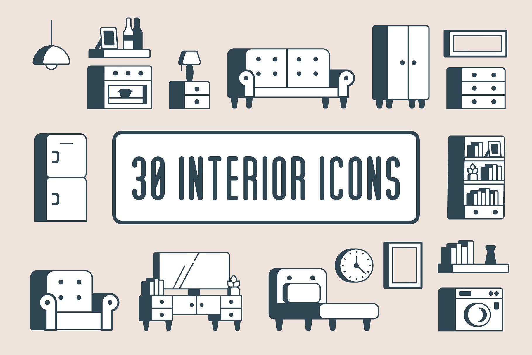 Interior Furniture Icons 30 Interior Design Website Icon