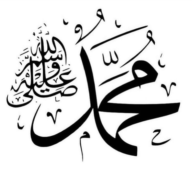 Pin By لا اله الا الله محمد رسول الل On إسلاميات Kaligrafi Allah Islamic Caligraphy Art Islamic Art Calligraphy