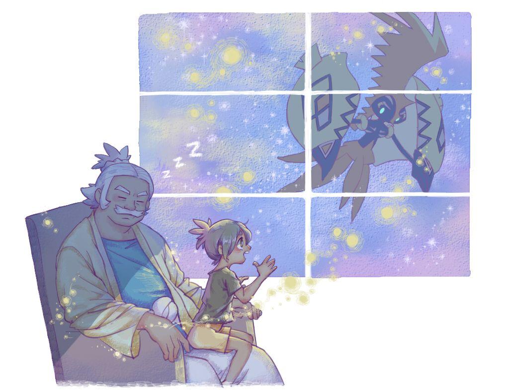 hala sun and moon