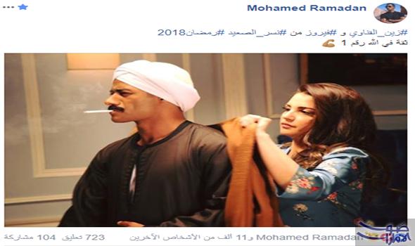 محمدرمضان يتألق في دور زين القيناوي في نسر الصعيد نشر الفنان محمد رمضان له عبر حسابه الشخصي في موقع التواصل الاجتماعي فيسبوك صورة Fashion Beanie Hats