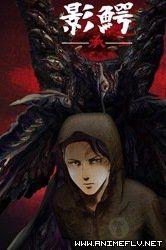 Kagewani Shou Online Hd Animeflv Anime List 3 Anime