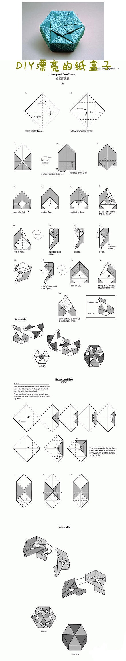 origami hexagon flower box don t know if i can make it but it sure looks cool  [ 440 x 2300 Pixel ]
