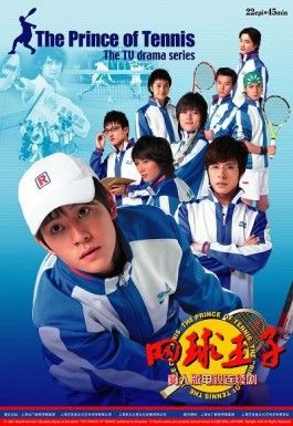 Prince Of Tennis Drama Chinese The Prince Of Tennis Korean Drama Online Prince