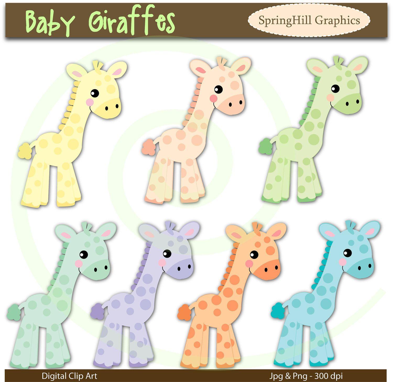 baby shower giraffe clipart baby shower giraffe clip art [ 1500 x 1457 Pixel ]