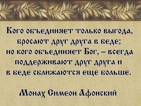 pravoslavnoe_obozrenie