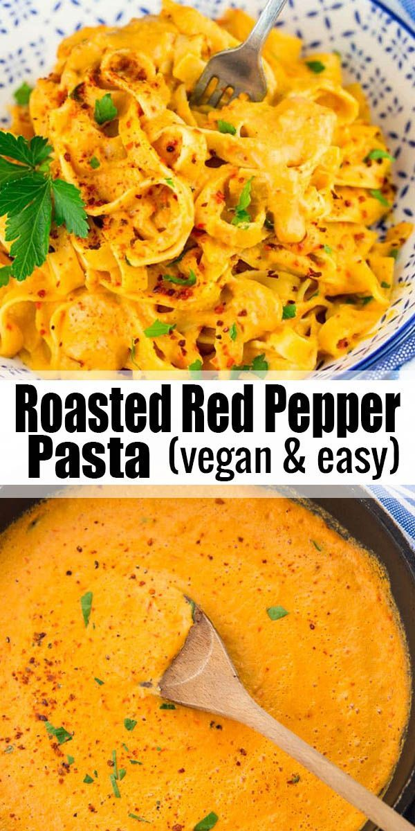 This vegan roasted red pepper pasta makes such a delicious vegan dinner! It's the ultimate vegan comfort food! Find more vegan recipes at veganheaven.org! #vegan #veganpasta #pasta #pastarecipe #easycomfortfood