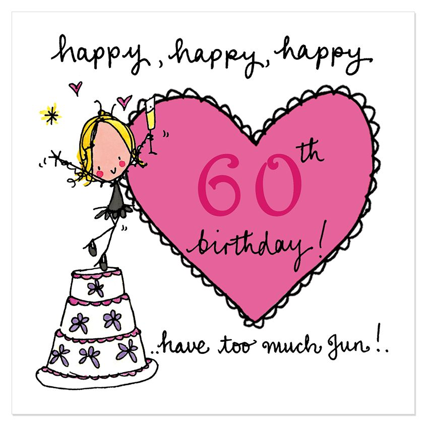 Juicy Lucy Designs Happy Birthday 50th Birthday Greetings Happy 60th Birthday Wishes Happy 50th Birthday