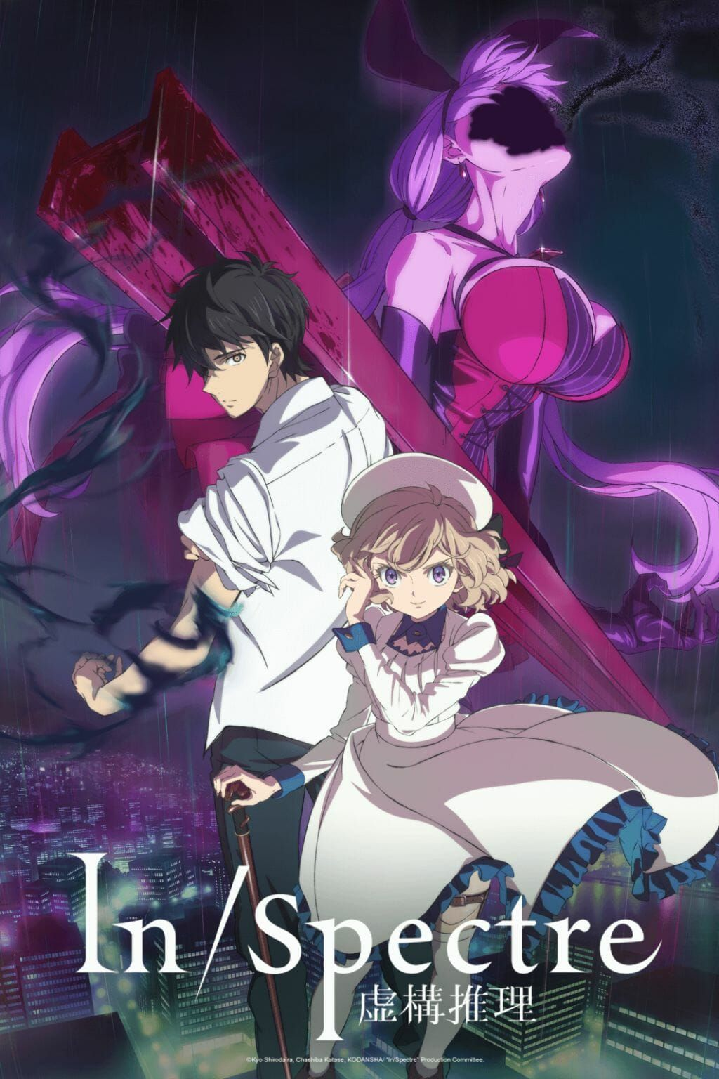 Crunchyroll To Host World Premiere For In/Spectre Anime At