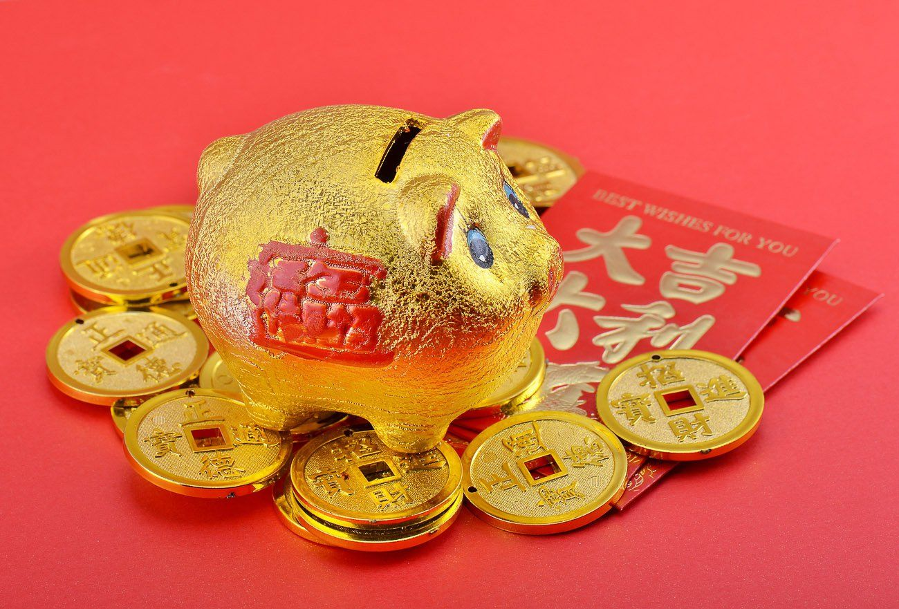 Why Babies Born in Year of the Golden Pig Are so Lucky