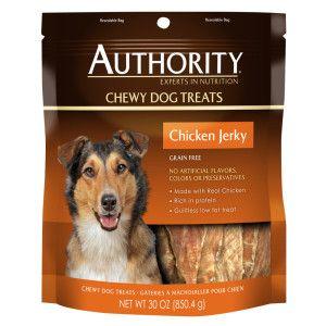 authority grain free chewy dog treats chicken jerky 30oz