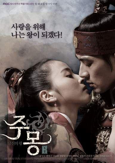 Кино жумонг секс кореа