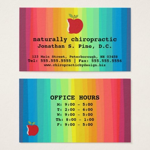 Spine Apple And Rainbow Office Hours Chiropractor Business Card Zazzle Com Printing Business Cards Business Card Design Printed Cards