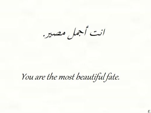 Islamic Quotes In Arabic Tumblr Image Quotes At Hippoquotes Com