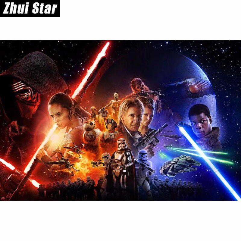 Start Wars Full Move Praivet
