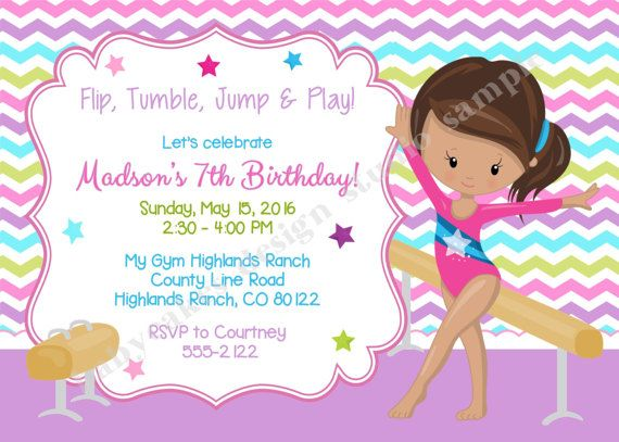 Gymnastics birthday invitation gymnastics invitation gymnastics
