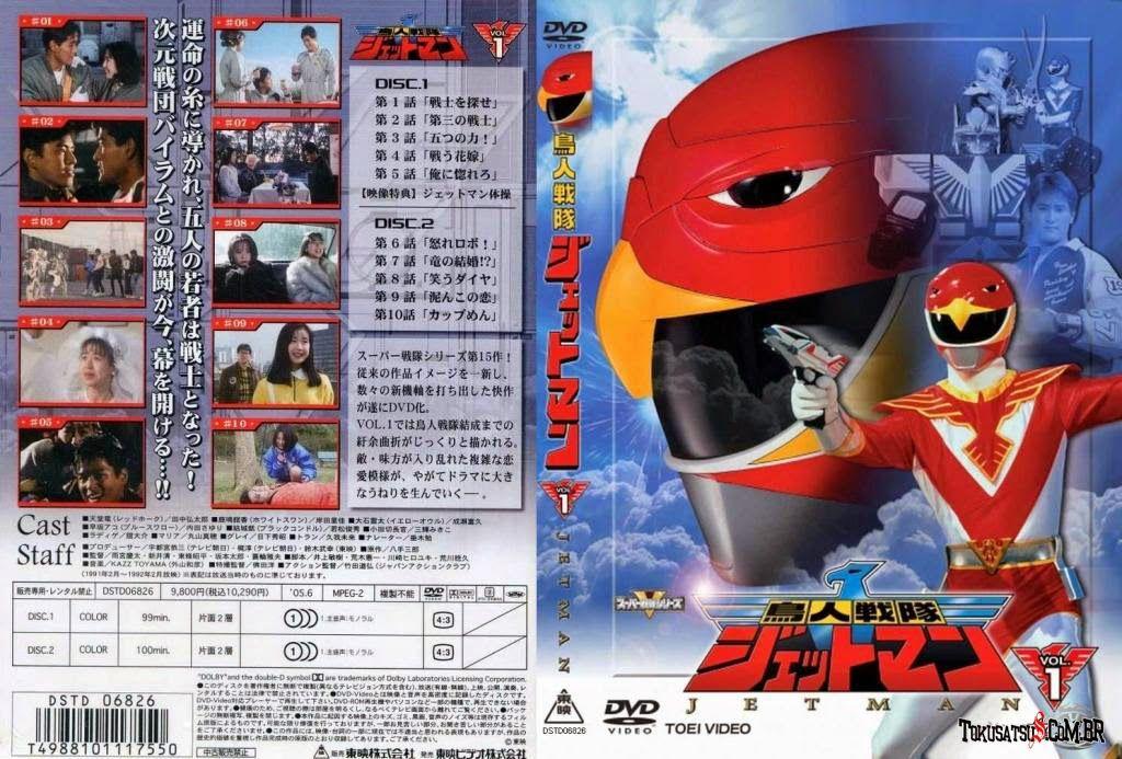 [ISO] Chojin Sentai Jetman 鳥人戦隊ジェットマン (1991) NTSC DVD9 Eng/Por Custom Subs - TokusatsuS - Downloads de Tokusatsu com Qualidade!