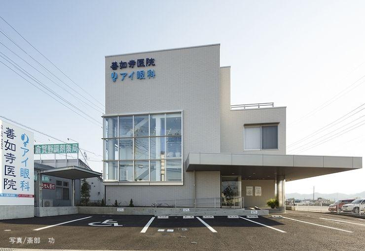 (株)米田設計 清明会 (診療所)  http://www.kenchikukenken.co.jp/works/1032842210/1173/