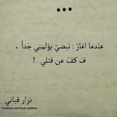 عندما اغار Kh Love Smile Quotes Talking Quotes Words Quotes
