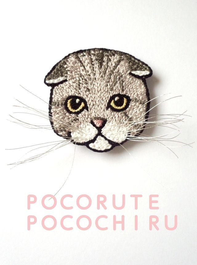野良猫の刺繍ブローチ(スコティッシュフォールド、グレー、名前はまだ ...