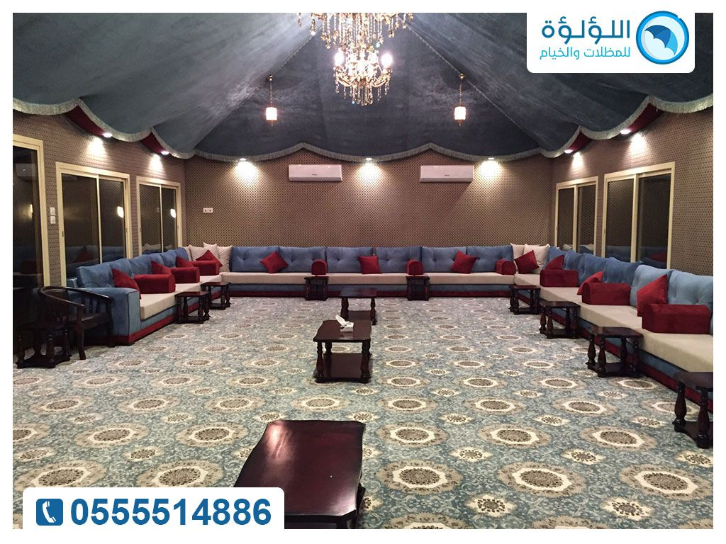 أجمل ديكورات مجالس عربية من اللؤلؤة Patio Home Decor Conference Room