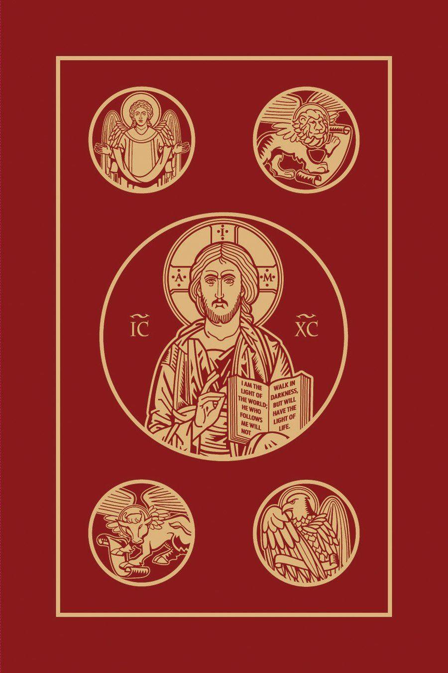 Pin On Ignatiu Press New Revised Standard Version Catholic Edition Pdf Free Download