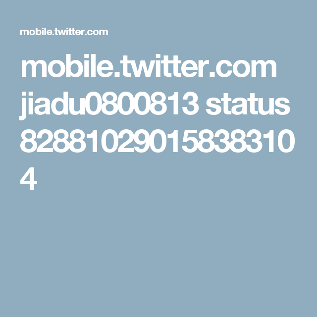 69d3c50a6618a mobile.twitter.com jiadu0800813 status 828810290158383104