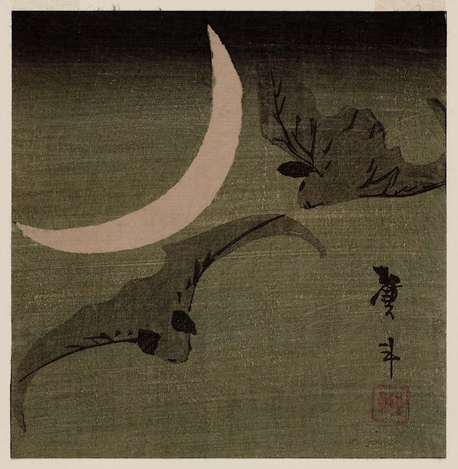 Japanese, Edo period, about 1830–44 (Tenpô era). Artist Katsushika Taito II, Japanese, active about 1810–1853