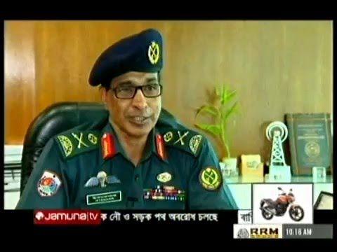 Bangladesh News 24 Bangla TV News 6 April 2016 Morning News