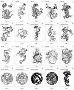 Photo of Bilddetail für – Drachentätowierungsmann. Tribal Dragon Tattoos für Männer., … – Ima … – Bilddetail