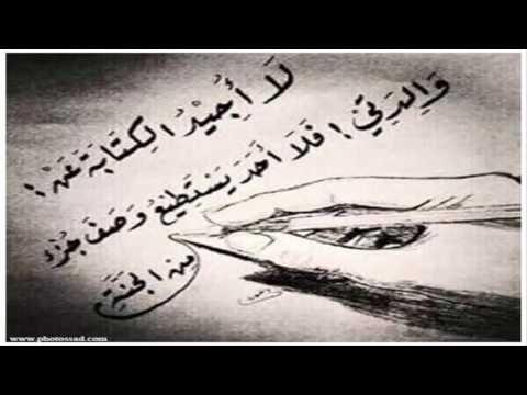 يمه يابعد روحي يا يمه اجمل موال عراقي عن فقدان الابن Youtube