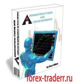 Форекс советник primeval ea v 2.1 загрузить механические торговые системы мтс на форекс