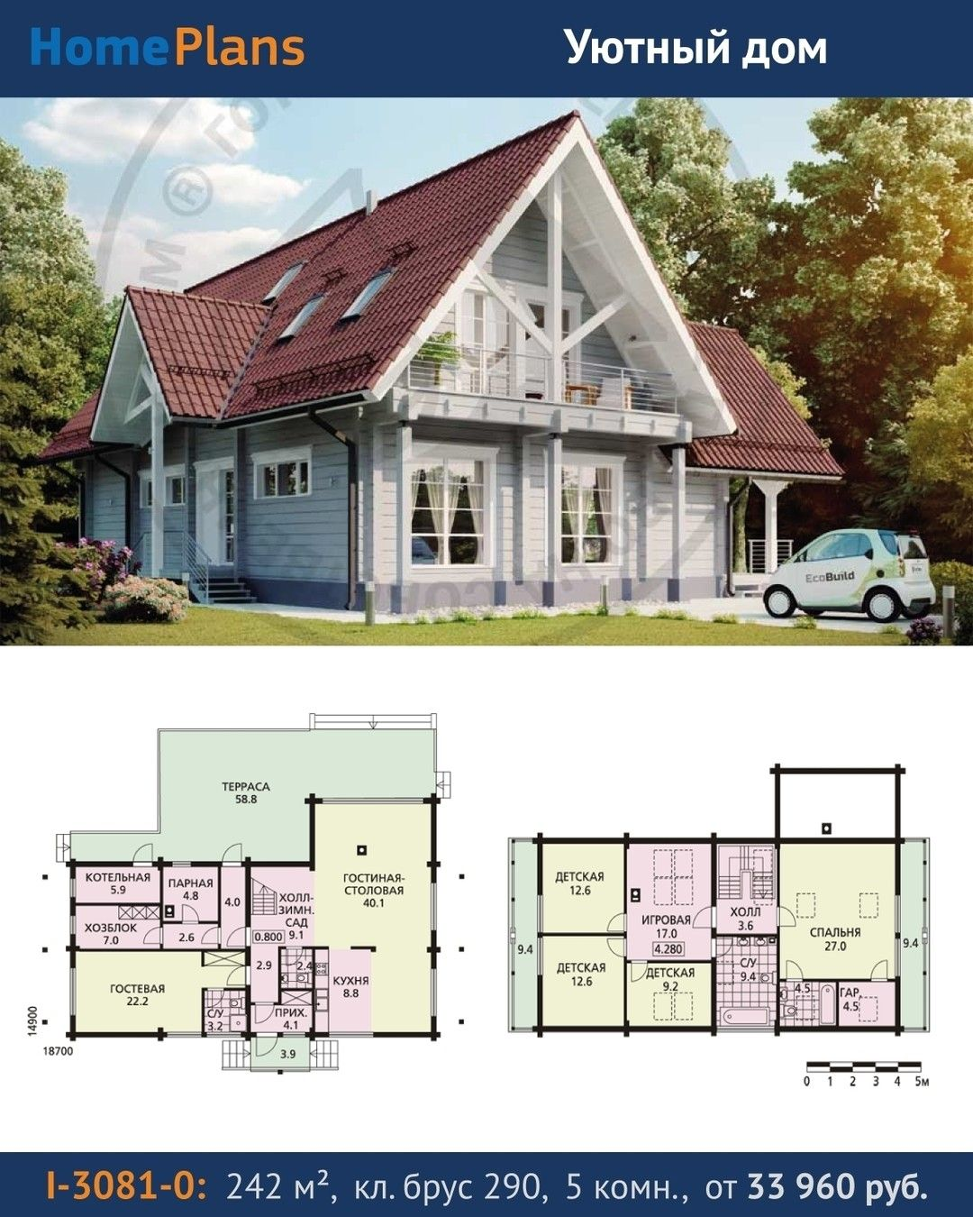 Modernes bungalow innenarchitektur wohnzimmer Проект i Уютный дом на все времена Если у вас большая семья