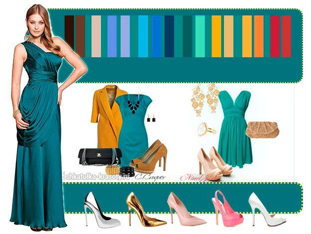 Сочетание цвета морской волны в одежде (фото) рекомендации