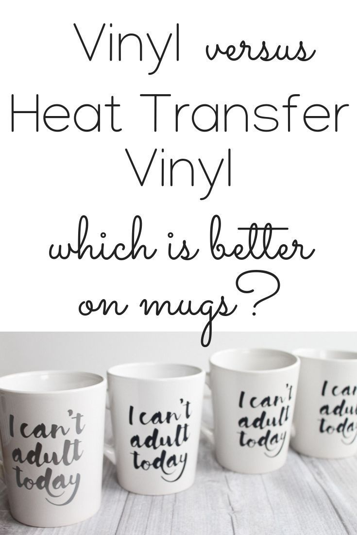Vinyl or Heat Transfer Vinyl for Mugs?  Which is Better? #cricutvinylprojects