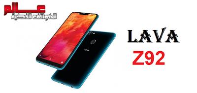 مواصفات و مميزات لافا Lava Z92 Lava Smartphone Phone