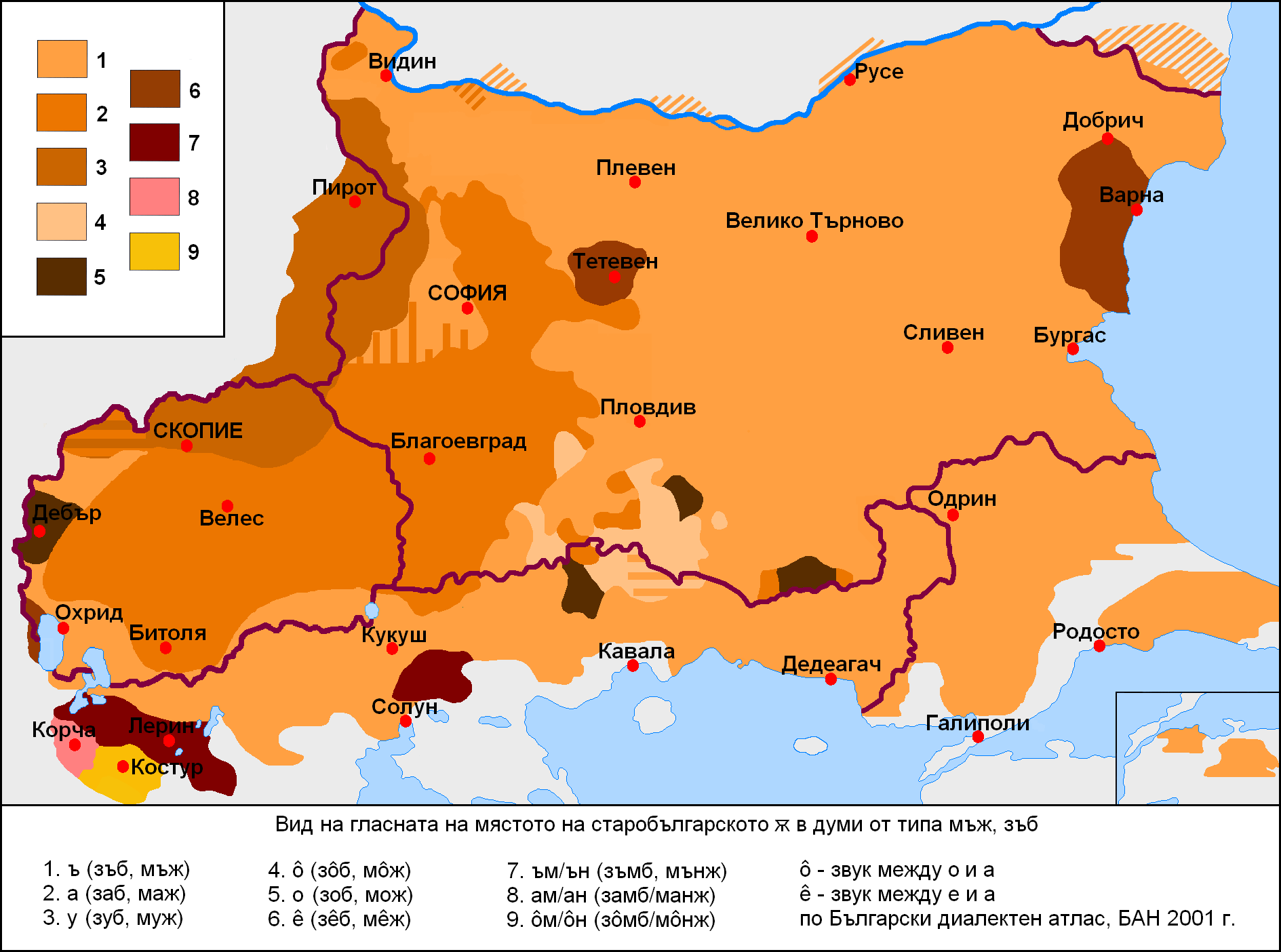 Bulgarian dialect map in early 20th century indicating yat vowel bulgarian dialect map in early century indicating yat vowel isoglosses sciox Image collections