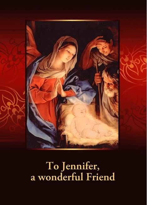 Customizable, Insert your Text, Christmas, Nativity, Gold Effect card ,