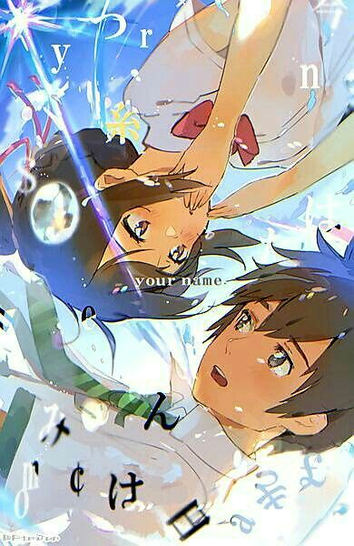 Taki Mitsuha Falling Text Your Name Kimi No Na Wa
