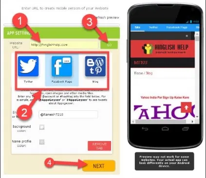 Mobile App Kaise Banaye Without App Development Software