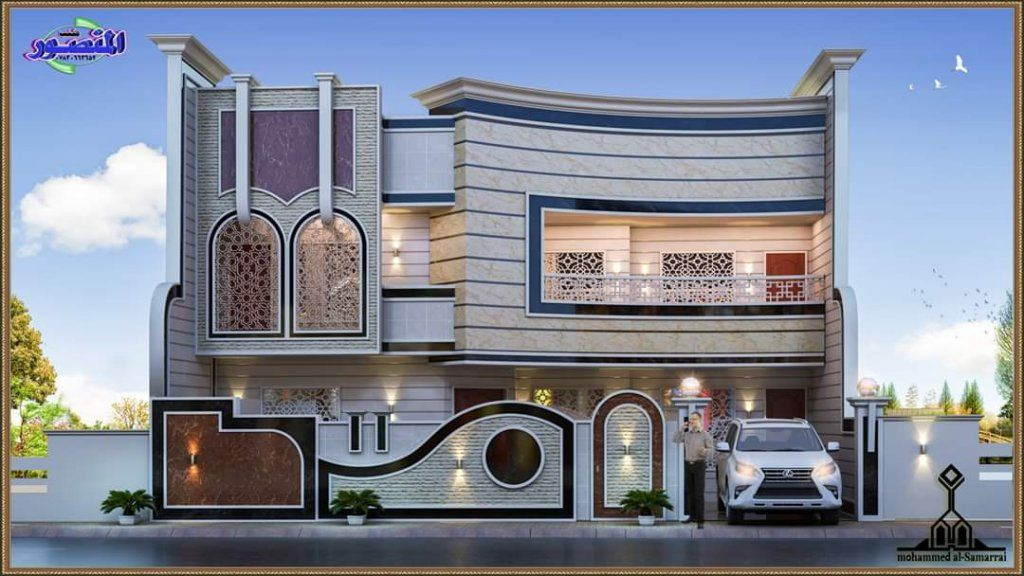 Top 60 Awesome House Design Ideas Engineering Discoveries House Design Pictures House Design House Gate Design
