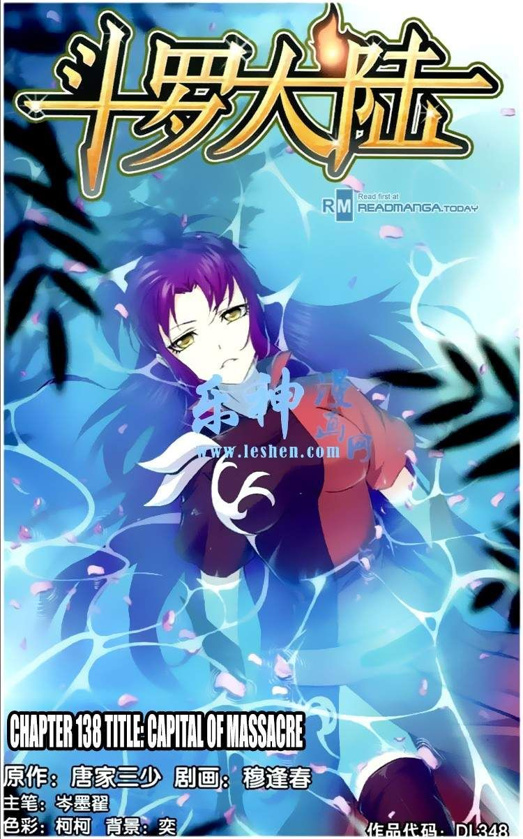 Douluo dalu chapter 138 1