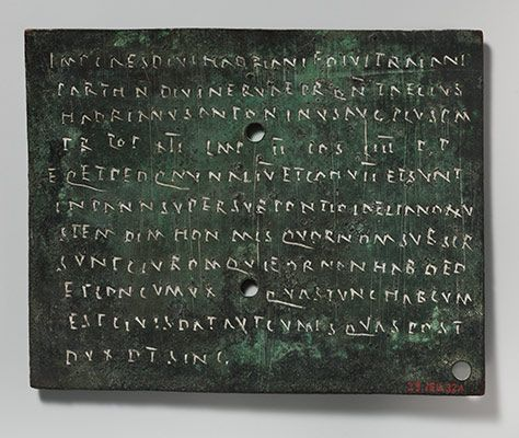 Roman Inscription Essay The Metropolitan Museum Of Art Heilbrunn Timeline History Ancient Writing Rome