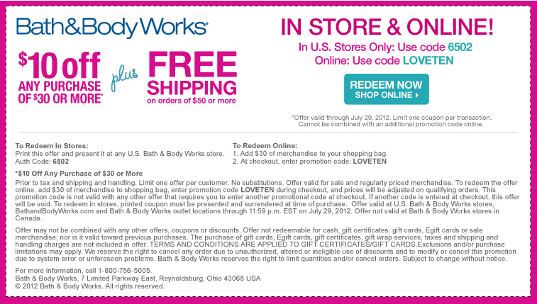 bath and body works coupons free shipping 2012